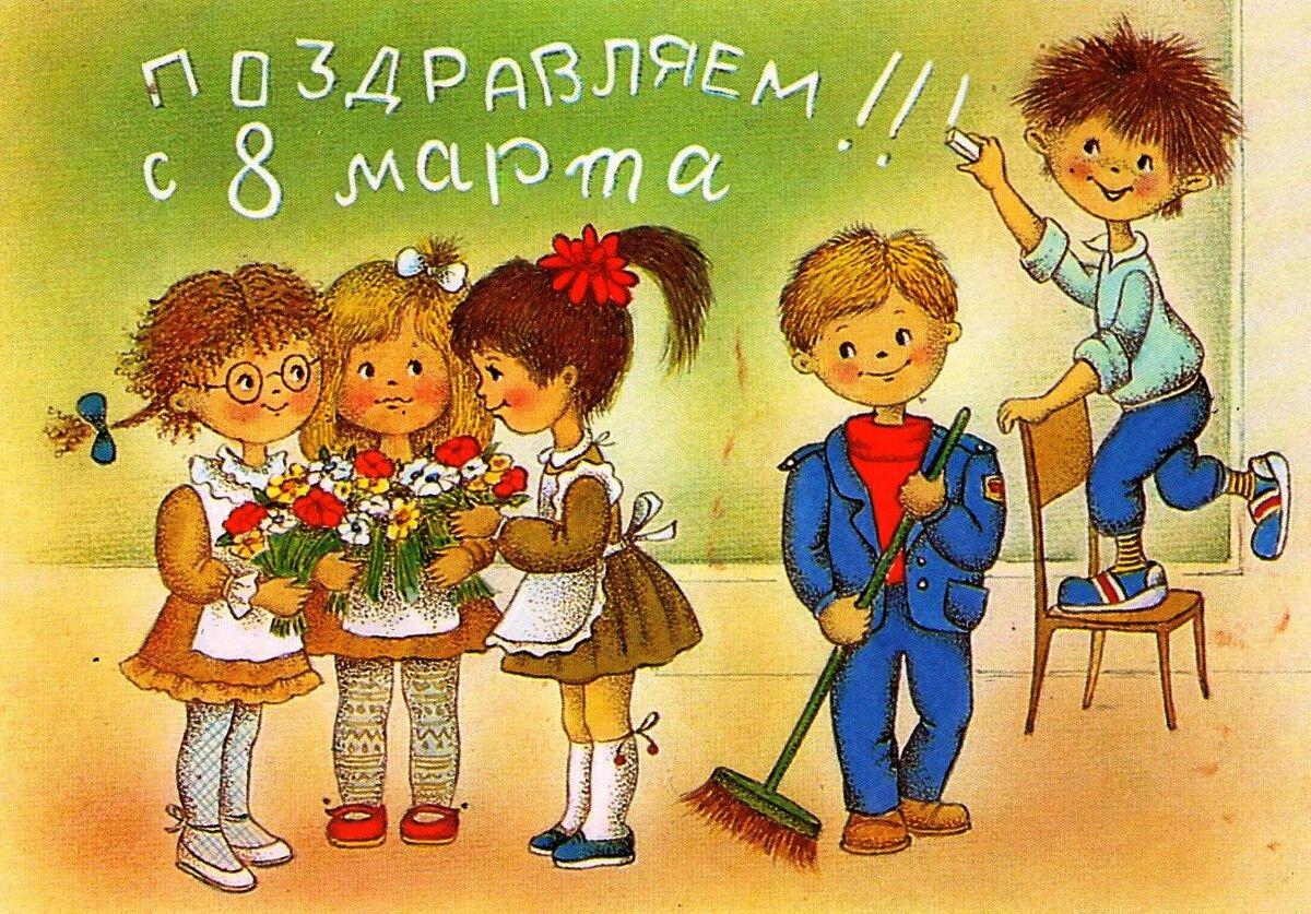 Поздравление девочек на 8 марта в школу