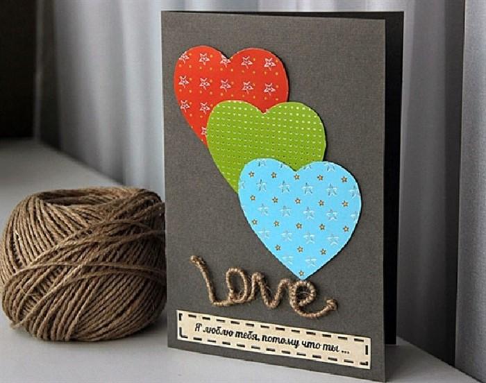 Открытка тому кого люблю своими руками, открытки