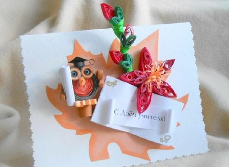 Как сделать открытку учителю на день рождения своими руками, счастья