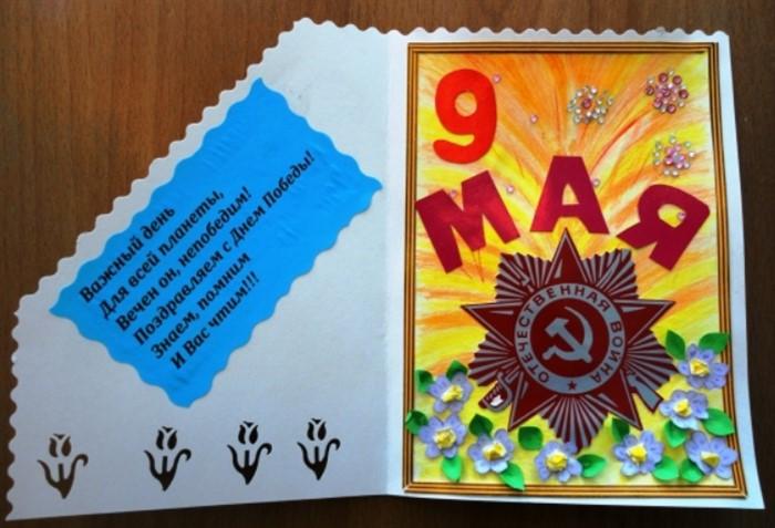 Новогодняя открытка с пожеланиями ветерану войны и труда