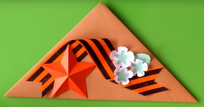 эти открытки треугольники к 9 мая своими руками поделку можно