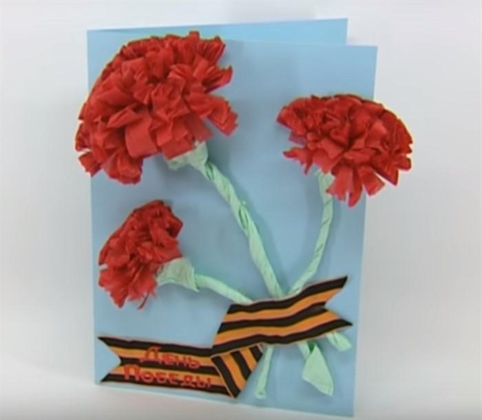 Гвоздики из салфеток на открытку, поздравление поступлением детей