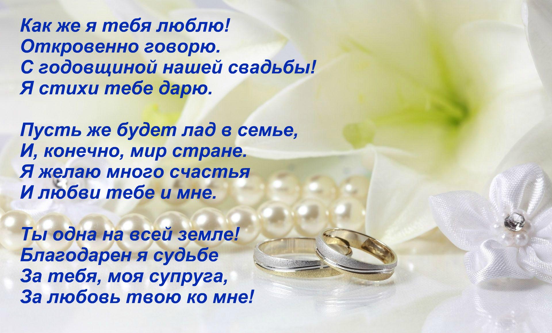 ❶23 годовщина свадьбы стихи|Открытки с 23 февраля с самолетами|Поздравления - 17 Сентября - AMV by Uchiha-style||}