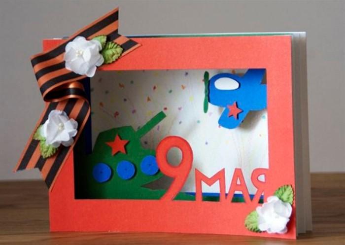 открытки обьемные на 9 мая поклонская