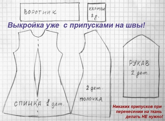 1-90 Как сделать легко кукле одежду. Как сделать одежду для кукол своими руками, для Барби, для монстр Хай, для Лол