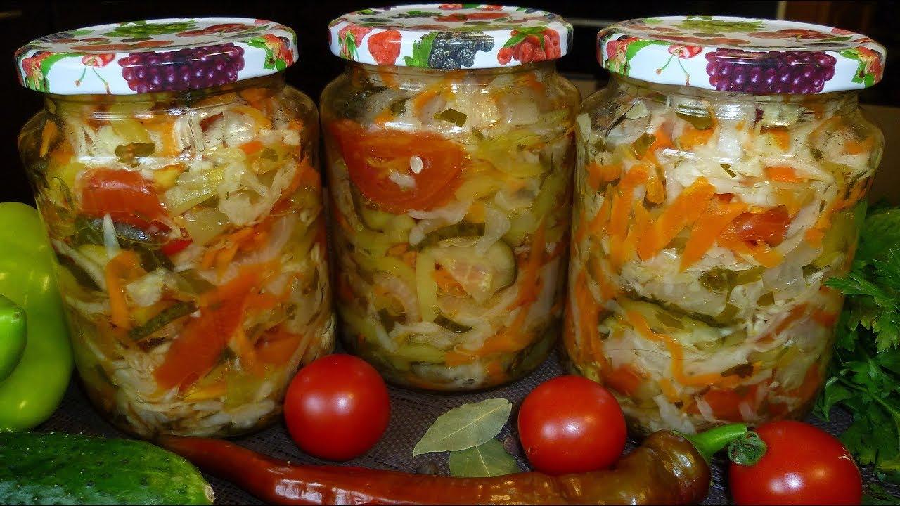 заготовка на зиму овощных салатов