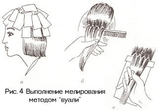 modnye-tehniki-i-tsveta-melirovaniya-v-2018-11