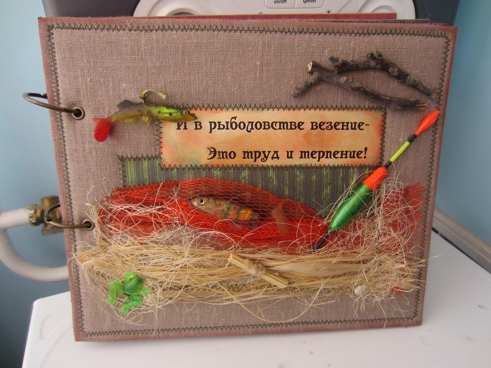 Необычные подарки для мужчины на день рождения своими руками фото 815