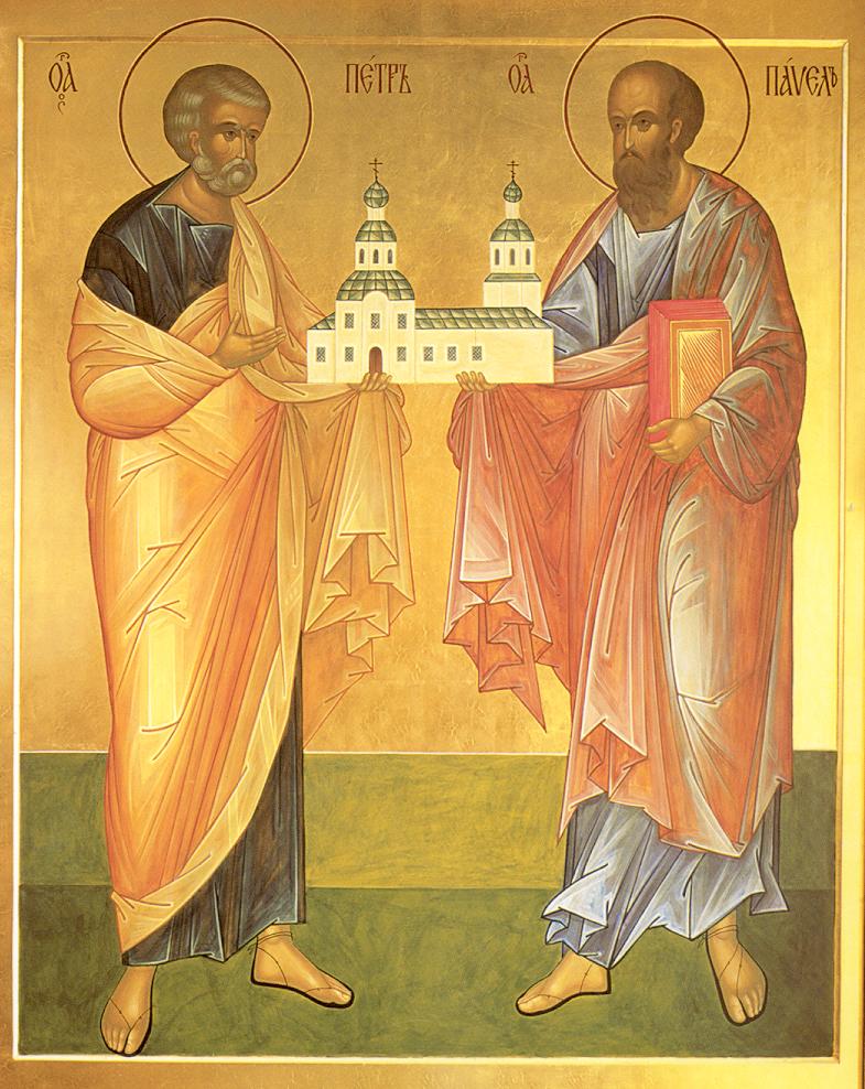 Картинки апостол петр и павел