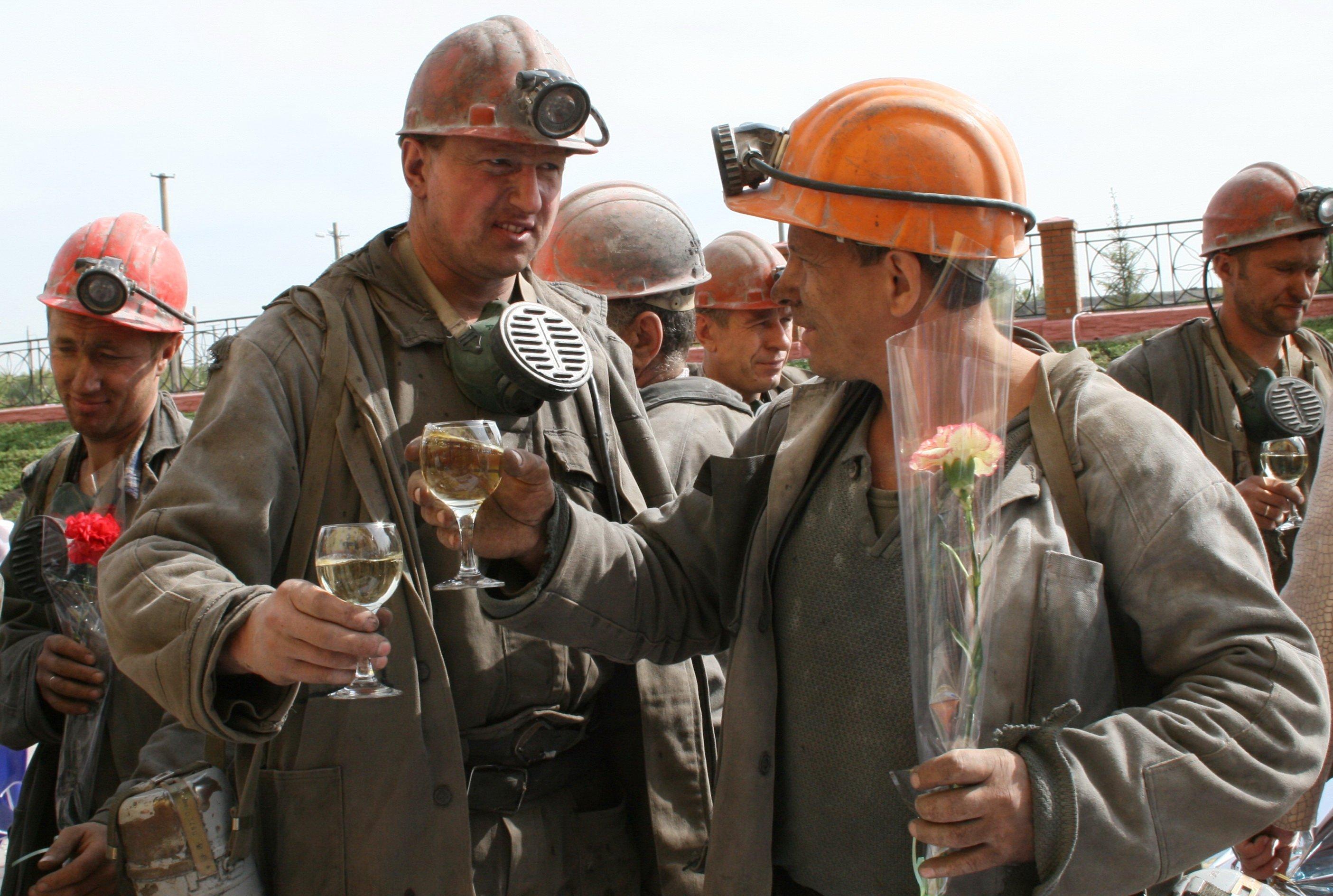вознесен приколы к дню шахтера фото стосується якості