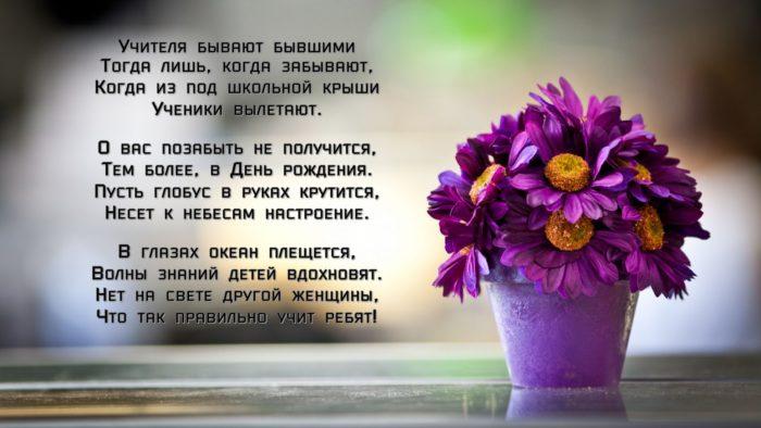 pozdravlenie-s-dnem-rozhdeniya-bivshego-otkritki foto 15