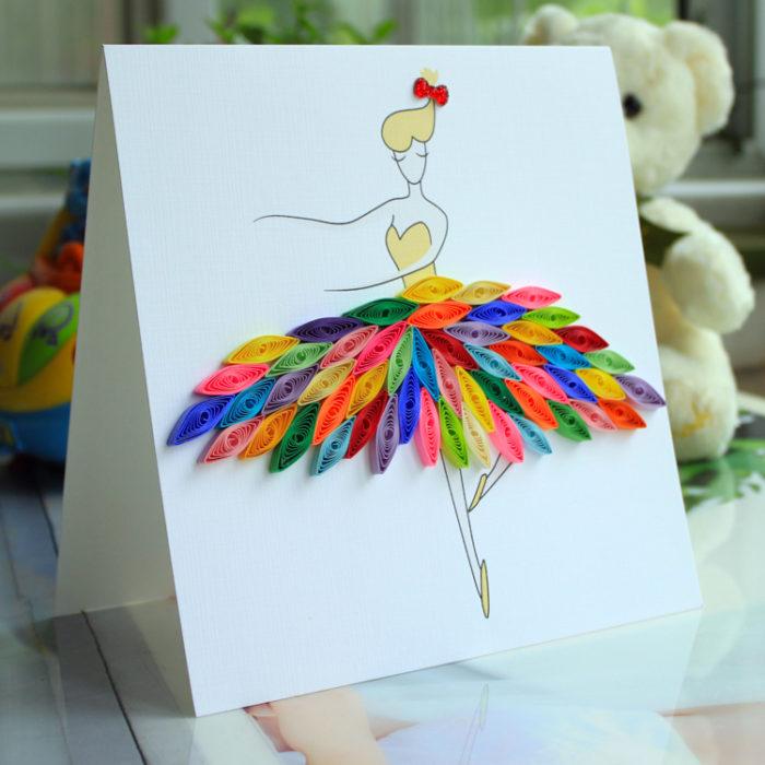Открытки к дню учителя по танцам