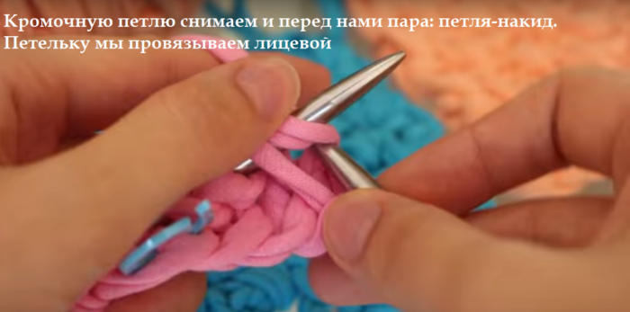 5-bezymjannyj-700x347 Вязание из трикотажной пряжи. Вязание из трикотажной пряжи крючком , фото, схемы, пошаговая инструкция, вязаный рюкзак, клатч, корзинки