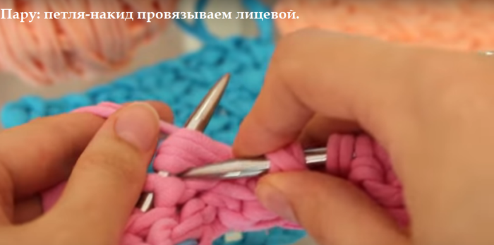 9bezymjannyj-700x347 Вязание из трикотажной пряжи. Вязание из трикотажной пряжи крючком , фото, схемы, пошаговая инструкция, вязаный рюкзак, клатч, корзинки
