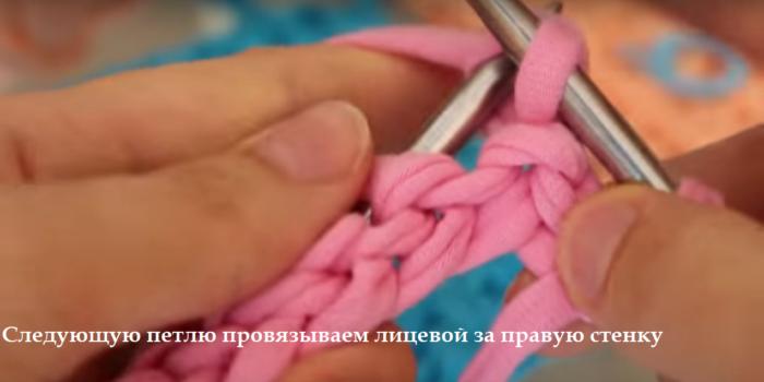 bezymjannyj-21-700x350 Вязание из трикотажной пряжи. Вязание из трикотажной пряжи крючком , фото, схемы, пошаговая инструкция, вязаный рюкзак, клатч, корзинки