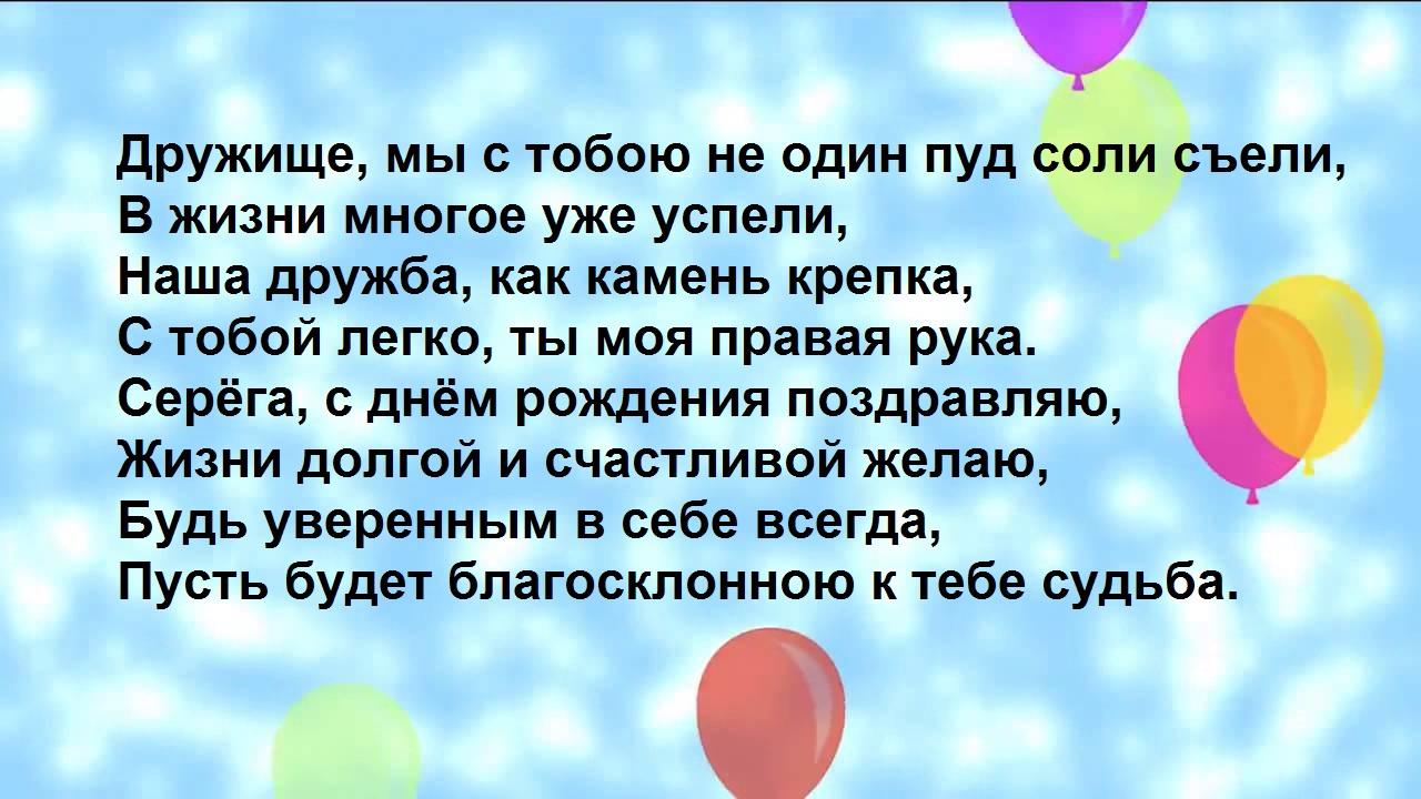 Поздравления на долгую жизнь