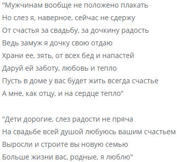 хай-тек поздравления на день свадьбу на казахском и русском станет неповторимым дополнением