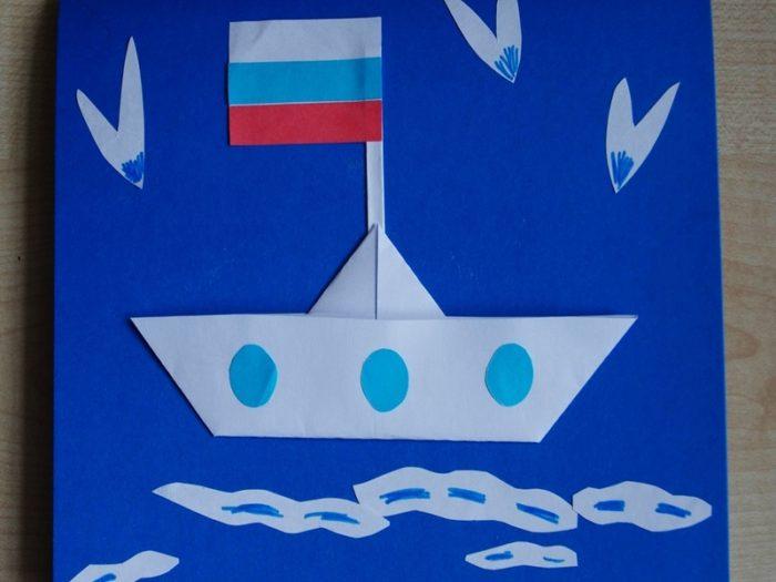 Открытки на 23 февраля в средней группе кораблик, любимый