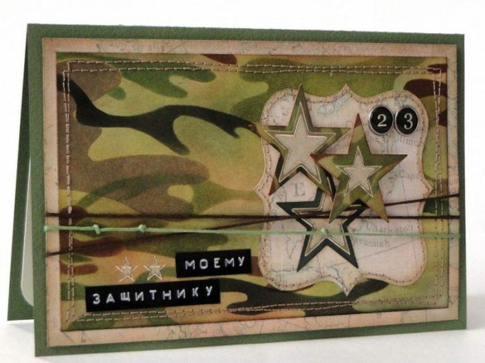 Бандитские надписями, как сделать открытки с 23 февраля картинки