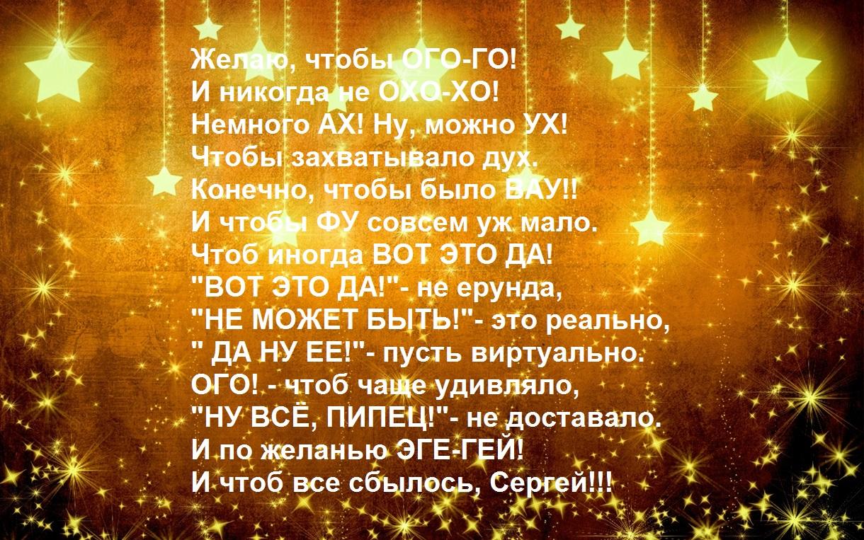 серегу с днем рождения стихи никитин ответил нижегородцам