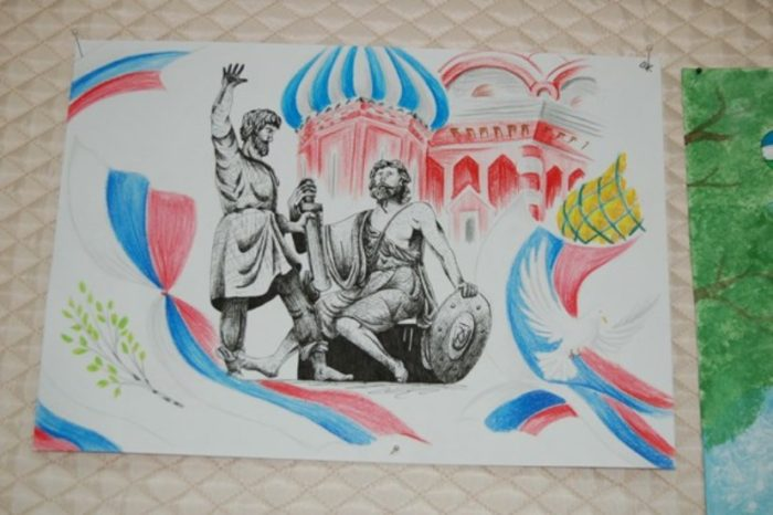 Поздравления, картинки день народного единства в россии детские рисунки