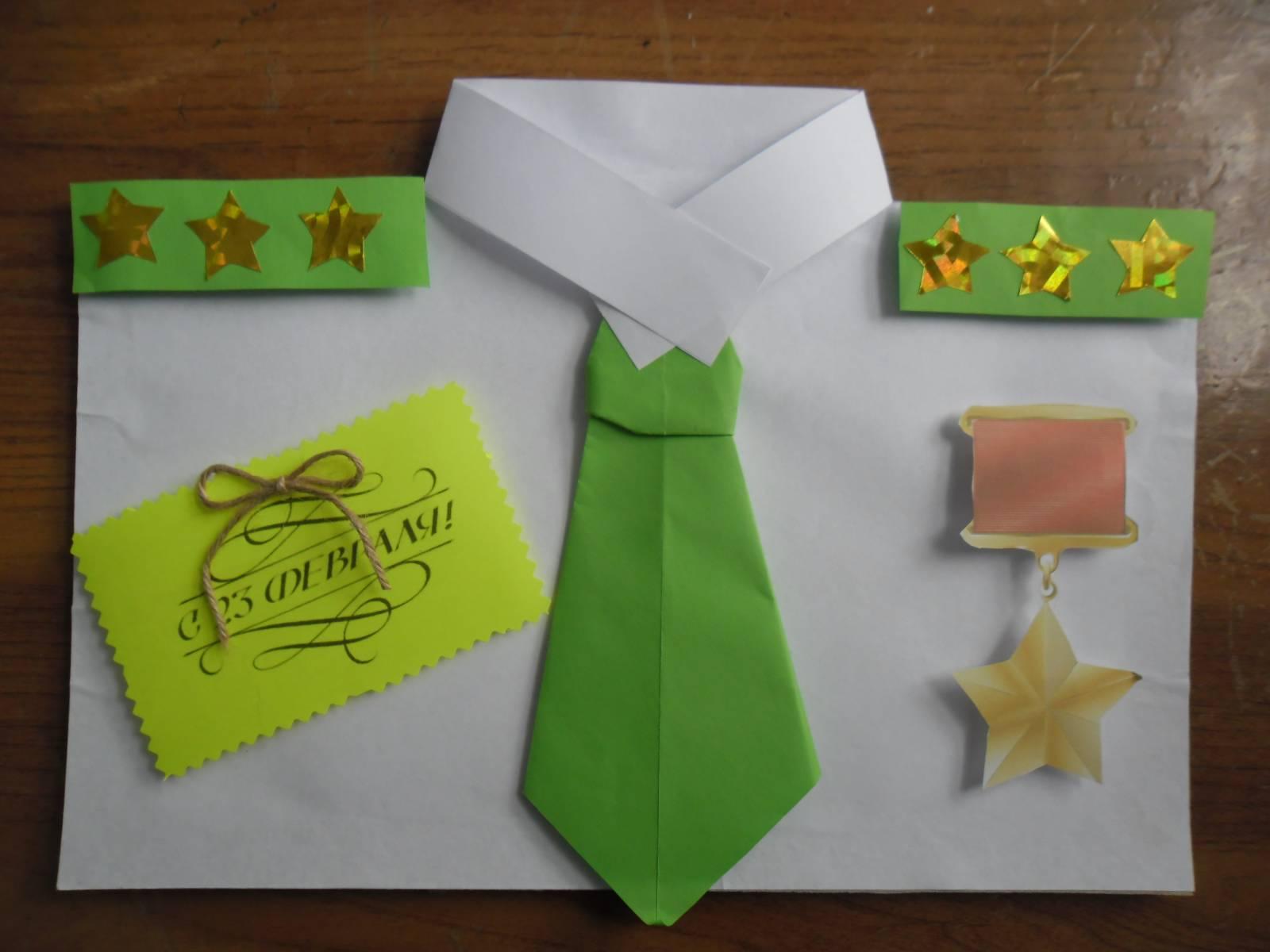 Подарок папам своими руками в детском саду фото 368