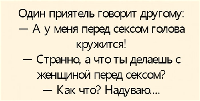 Эротические анекдоты самые новые, лесбиянки домохозяйки на русском языке