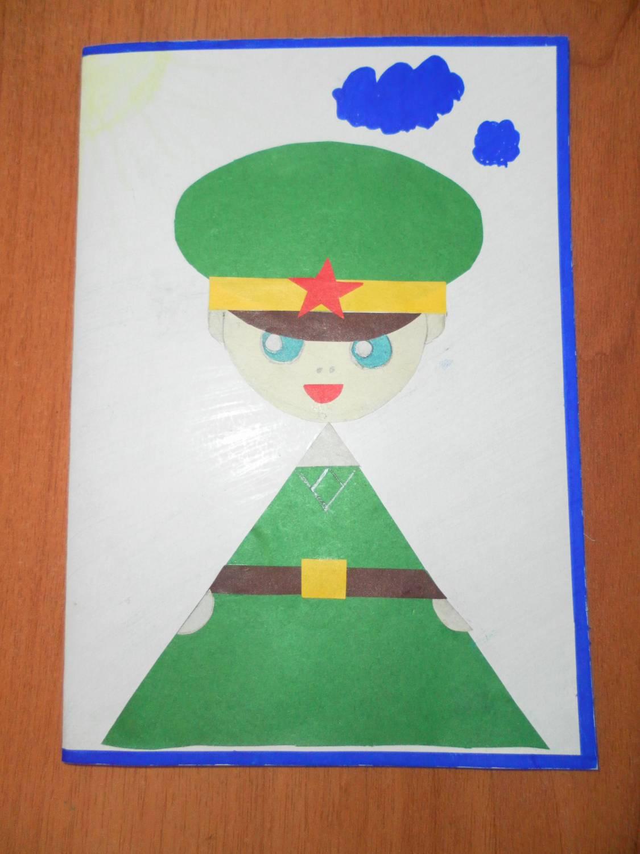 Открытку, открытка солдату своими руками на 23 февраля