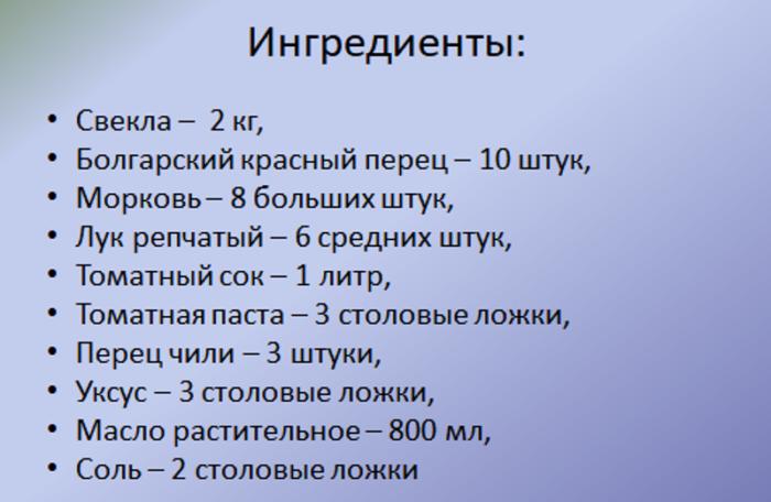 ikra-s-percem1