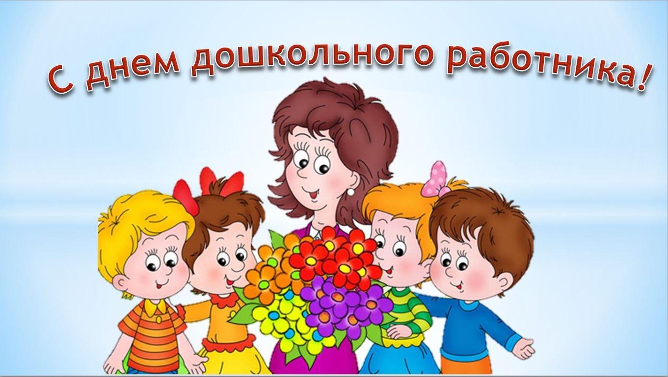 Поздравление мальчику в детском саду фото 708