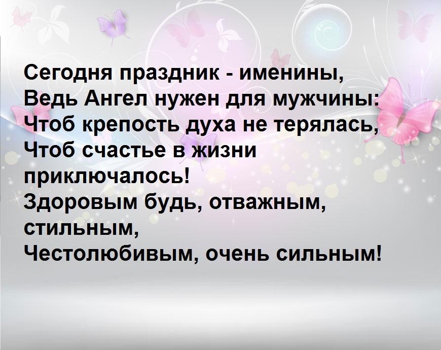 muzhchine
