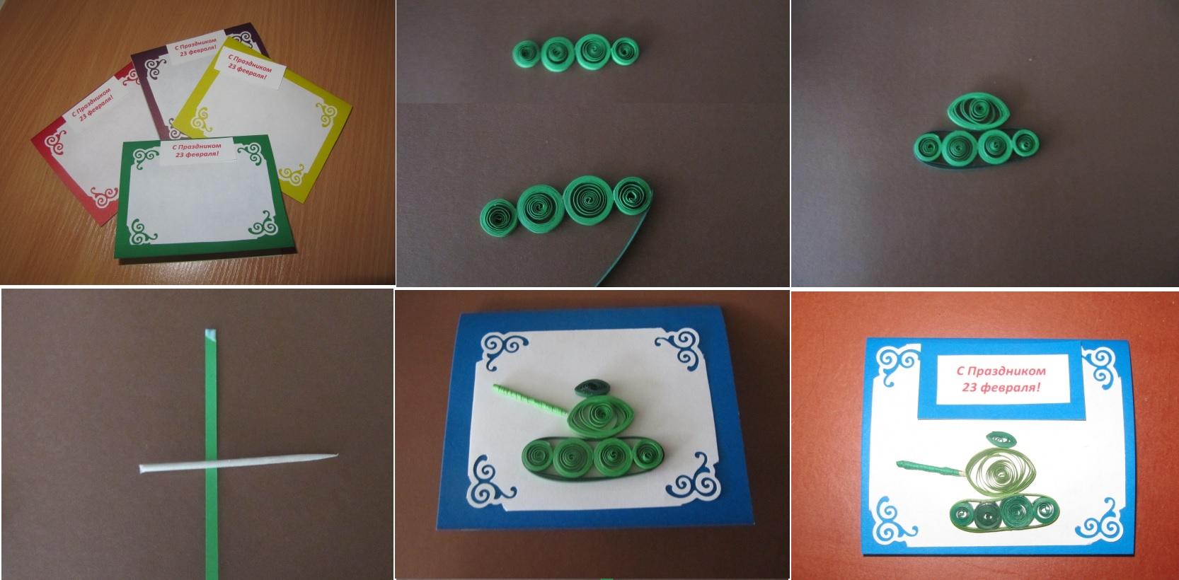 Открытки на 23 февраля своими руками в школу 1 класс, тортом