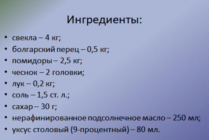 salat-alenka1