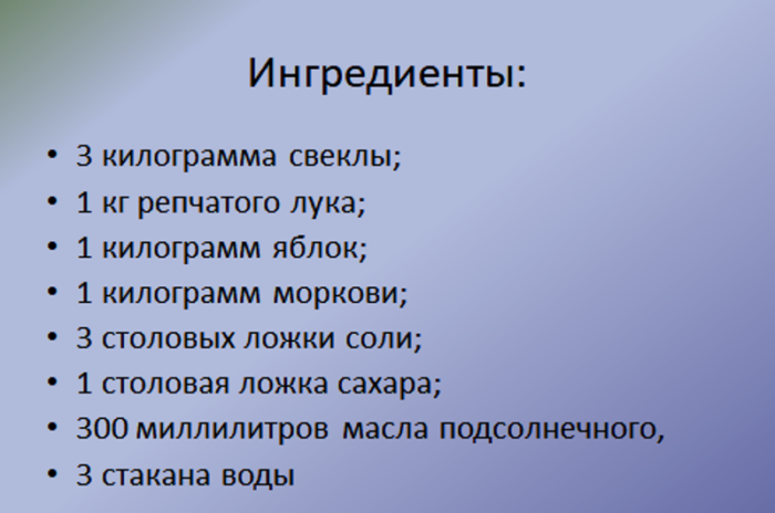 salat-s-yablok1