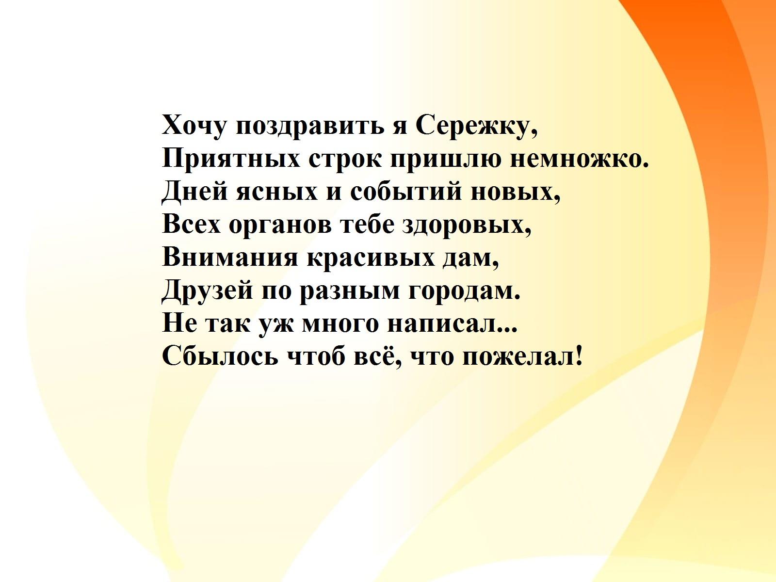 Поздравления с днем рождения от восточных мудрецов