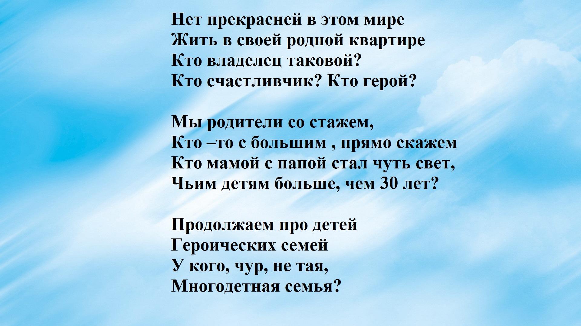 стихи на день встречи выпускников 20 лет молодая