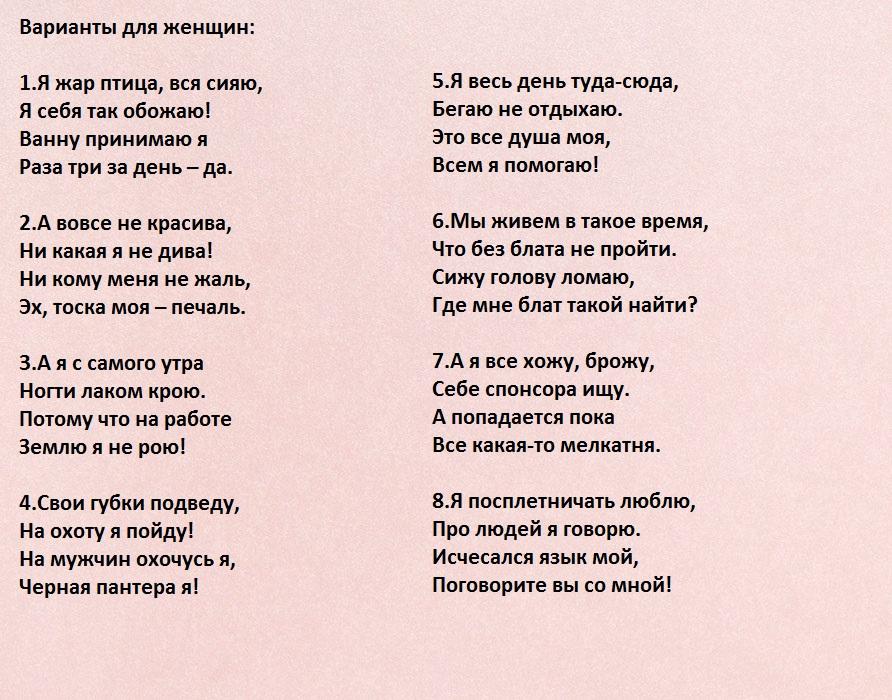 Прикольные стихи для застолья маленькой компании