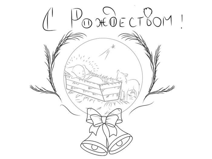 лед рисунок на рождество поэтапно россии, немыслимо представить