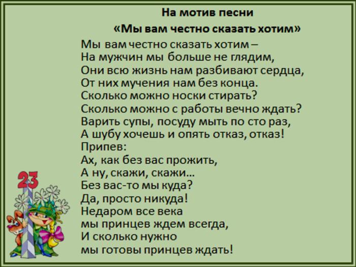 ❶Песни селиверстовой на 23 февраля|День защитника в младшей группе|Unknown Dmitry Hvorostovsky: wanted to be a doctor, not a singer||}