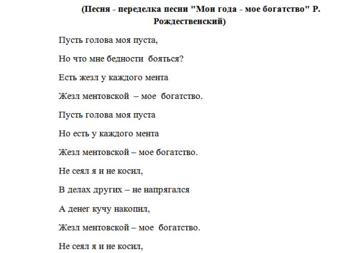 Слушать бесплатно онлайн на музыке bronnitsy-montaz.ru переделки слушать онлайн.