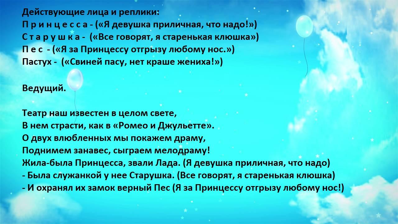 tekst1