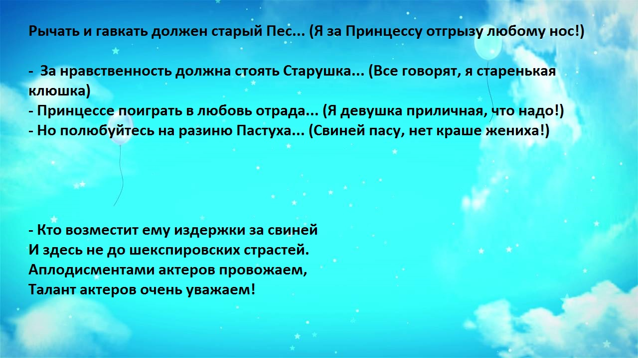 tekst4