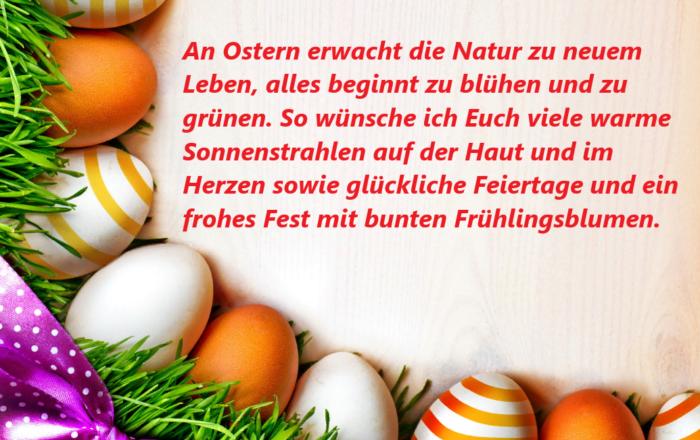 Католическая пасха открытки на немецком