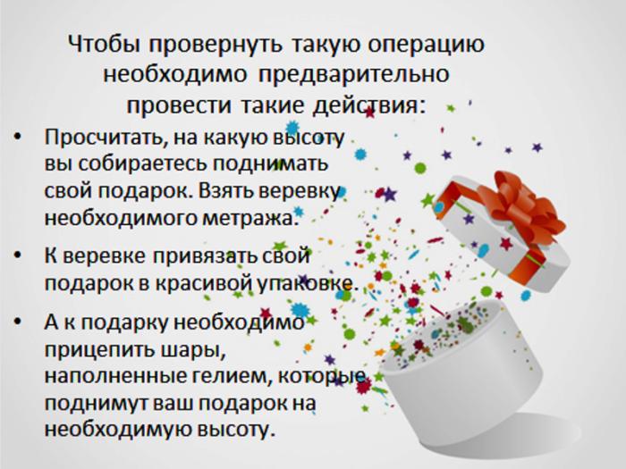 devushke-s-sharami1