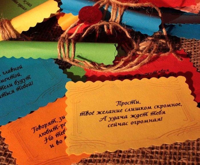 shutochnye-predskazaniya