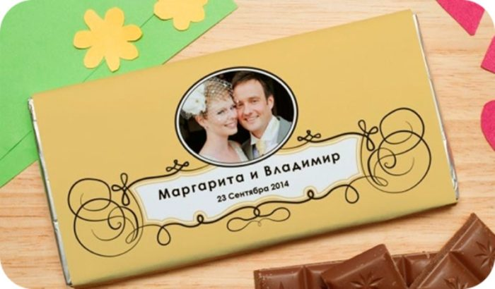 svadba5-sladkij
