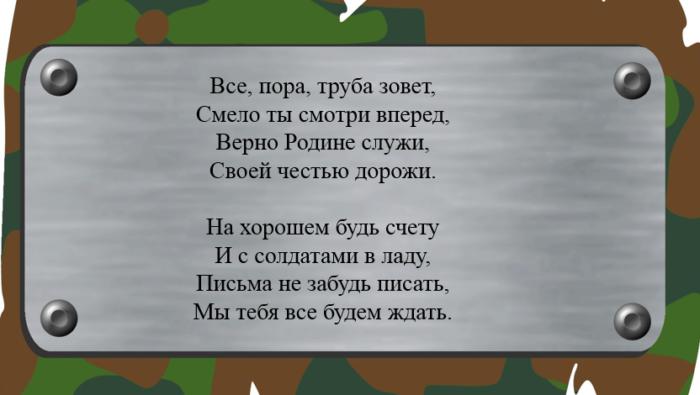красивые пожелания призывнику в армию ложку