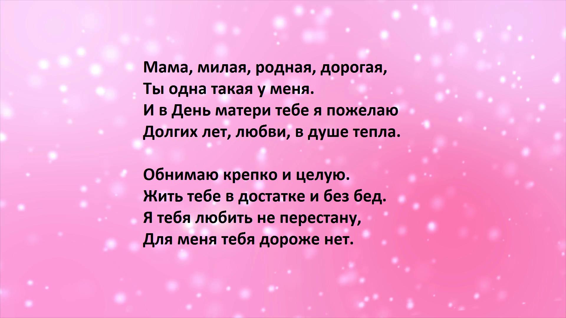 mame1