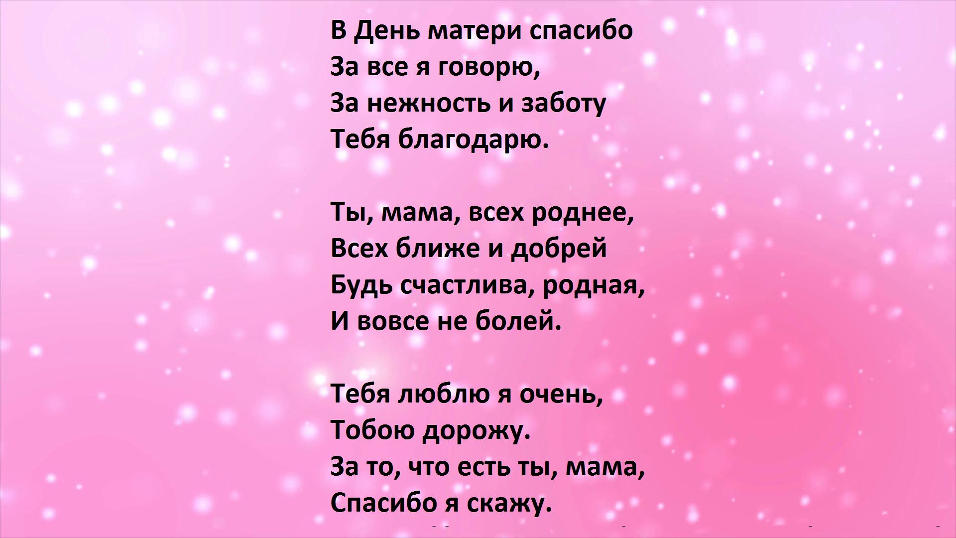 mame2
