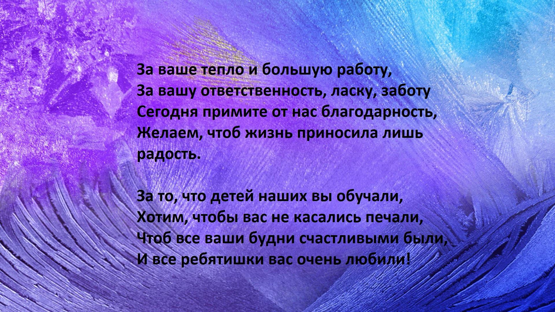 vospitatelyam1